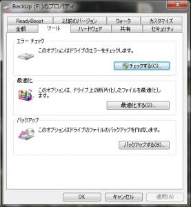 scandisk_2