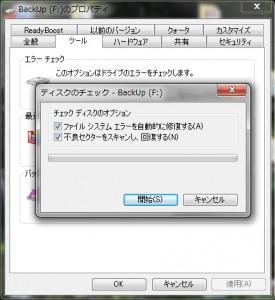 scandisk_3