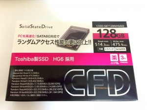 CFD_ssd