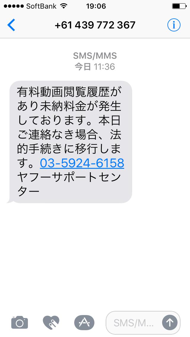 光回線/SoftBank 光(ソフトバンク光)|Yahoo! BB